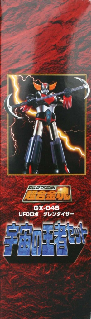 Latéral du packaging de Goldorak Soul of Chogokin GX-04S (Bandai die-cast)