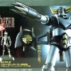 La version de Goldorak Soul of Chogokin GX-04B contient en plus Actarus