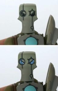 Un interrupteur permet d'allumer les yeux de Nox