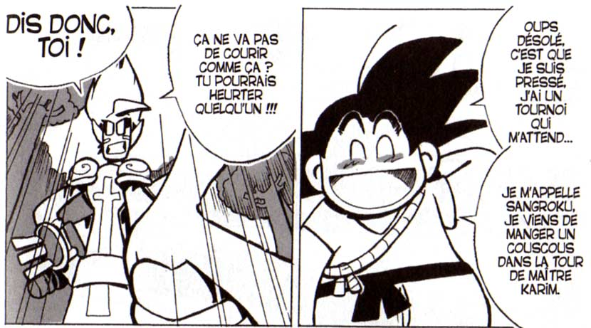 Un clin d' œil à Dragon ball à travers l'apparition de Sangoku dans le tome 1 du manga Dofus