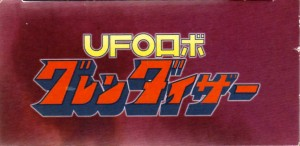 dessus du Packaging du Goldorak UFO Robot (High Dream)