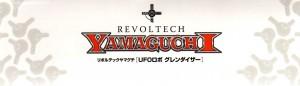haut du Packaging du Goldorak  Revoltech (Grendizer)