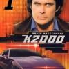 K2000 saison 1