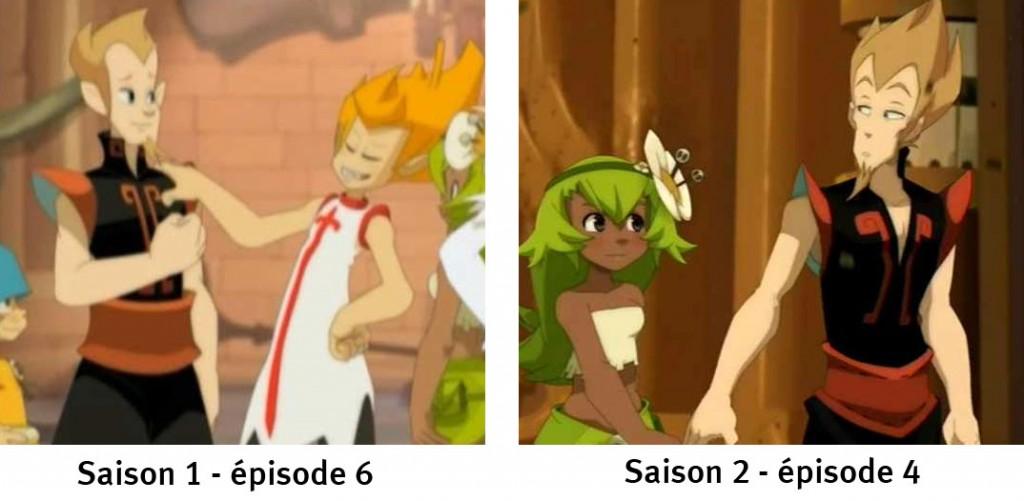 Le visage de Wagnar change de design entre la saison 1 et la saison 2