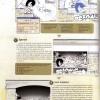 Tutoriel sur le manga Dofus Arena