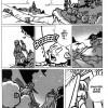 Page 5 du Tome 1 du Manga Dofus