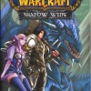 Manga World of Warcraft - Shadow Wing : Couverture du manga
