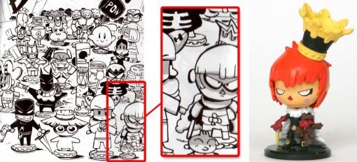 On peut reconnaître la figurine Krosmaster de Shak Skaka