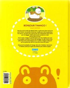 Dos de la couverture du Tome 1 de Tamago : Bonjour Tamago (Tadashi Akiyama - nobi nobi)