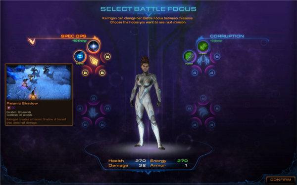 Starcraft 2 : Capture des talents de Kerrigan que le joueur pourra sélectionner comme il veut