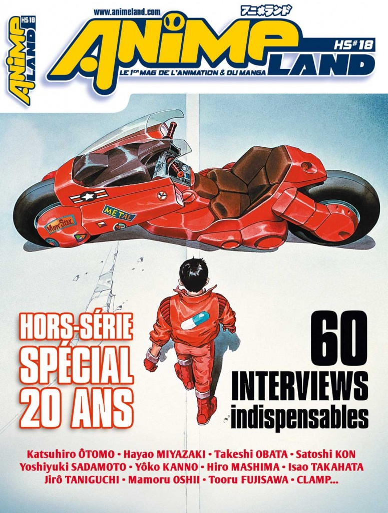 Animeland HS18 - couverture Akira