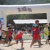 Boufbowl en live (Boufbowl Beach Summer Tour)