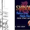Cette affiche fait allusion à la saga de jeu vidéo Shinobi qui est sorti en arcade en 1987