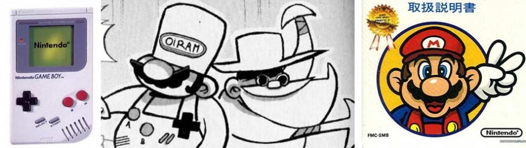 de Oiram est une parodie de Super Mario, les motifs de son pantalon reprennent le design de la Gameboy