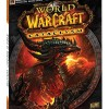 Guide Bradygames de l'extension Cataclysm