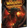Guide Bradygames de lextension Cataclysm