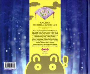 Dos du livre : Kaguya, la Princesse au clair de Lune (nobi nobi !)