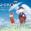 Couverture du livre Shiro et les flammes d'arc-en-ciel ( Yukio ABE 2004 • BUNKEIDO Co., Ltd )