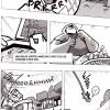 Page 2 du tome 4 du Manga Dofus