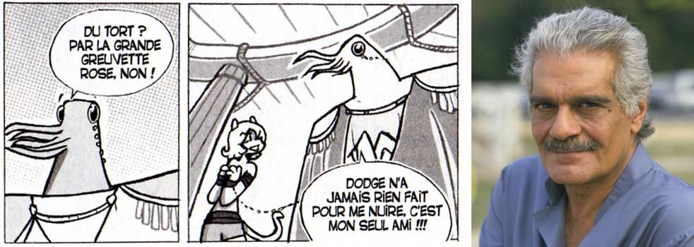 Le nom de Homar Chérif est inspiré de Omar Sharif (Dofus)