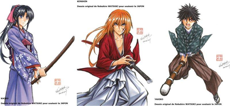 Heros du manga Kenshin en vente au profit de Ganbare Japon