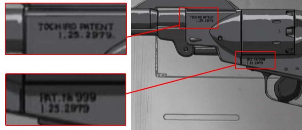 On peut lire les inscriptions légales sur le cosmo gun (Herlock, Endless odyssey - Episode 6)