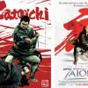 Zatoïchi a été adapté en vidéo plus d'une vingtaine de fois depuis les années 60