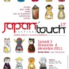 Affiche Japan Touch #13