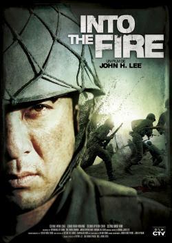 Affiche française du film 71 : Into the Fire