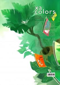 Dos de l'art book Xa Colors