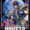 Couverture du manga Ken le survivant