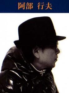 Yukio ABE