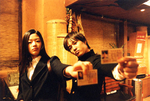 Photo du film coréen My Sassy Girl