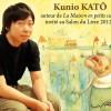Venue de Kunio Kato, auteur de la maison en cubes