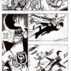 Page 6 du tome 11 de Dofus