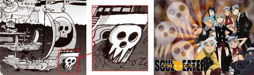 a tête de mort à l'arrière du bateau est tirée de la série Soul Eater