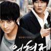 Affiche du film Coréen The Secret Reunion