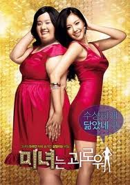 Affiche du film Coréen 200 pounds beauty