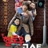 Affiche du film Coréen Hello Ghost