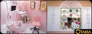 Otakia header sur le dentiste Hello Kitty
