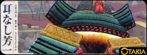 Header Otakia Hoichi, la légende des samourais disparus de nobi nobi !