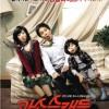 Affiche du film coréen Speed Scandal