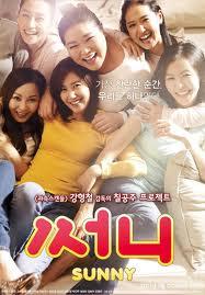 Affiche du film Coréen Sunny