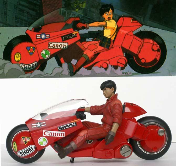 Kaneda's Bike (Bandai) comparaison avec le film