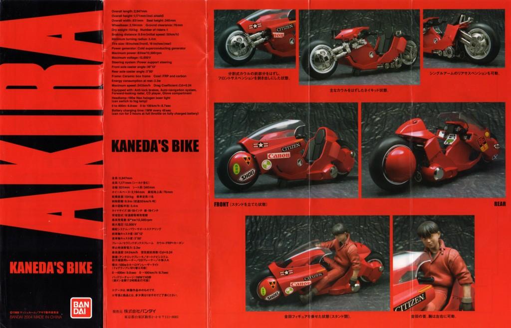 Notice page 1 de la moto de Kaneda 1/15ème de Bandai