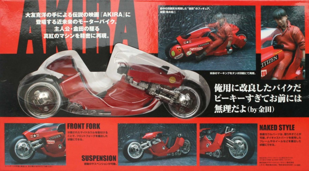 Packaging dos - Kaneda's Bike / moto de Kaneda - ech 1/15 (Bandai)