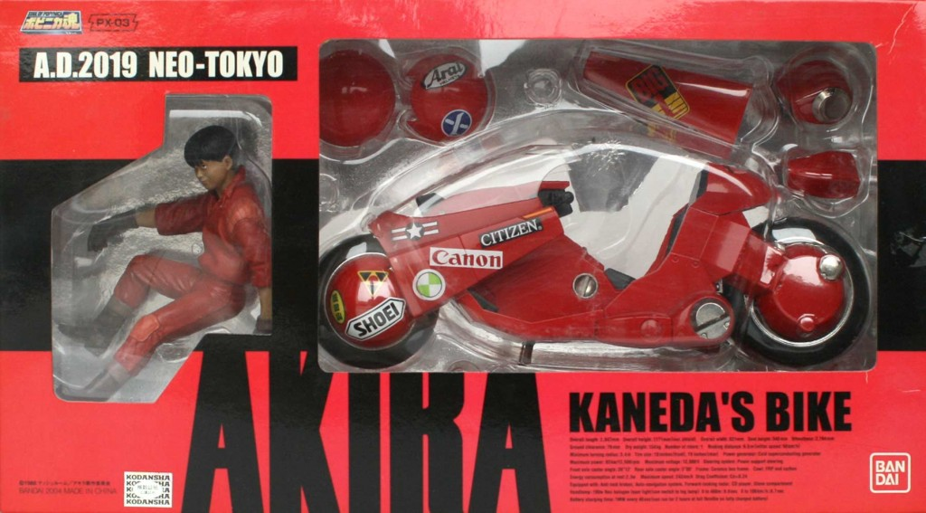 Packaging - Kaneda's Bike / moto de Kaneda - ech 1/15 (Bandai)