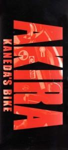 Packaging gauche - moto de Kaneda (Bandai)