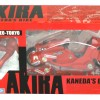 Akira_moto_Kaneda_s_Bike_Bandai_packaging_plongee_01