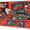 Akira_moto_Kaneda_s_Bike_Bandai_packaging_trois-quart_02
